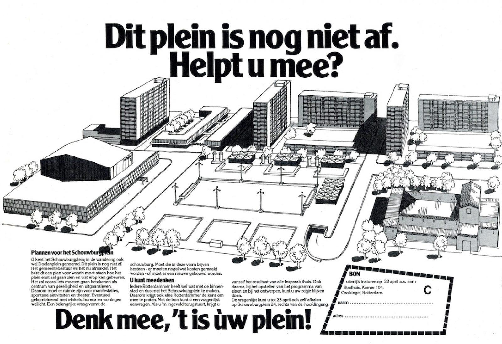 01 schouwburgplein 1973