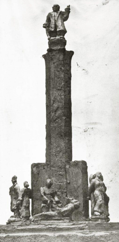 F02 Mo 37a Ontwerp Churchill monument foto LP 507x1024