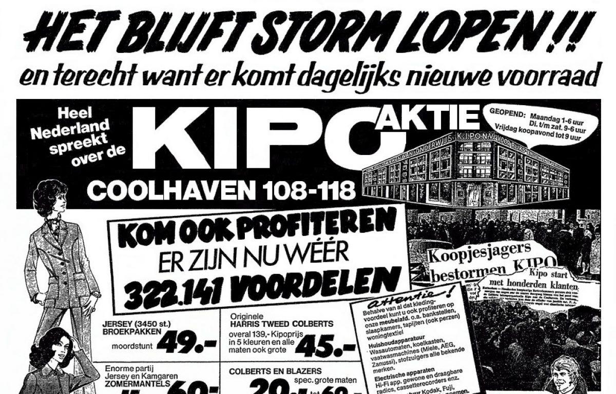 A 1973 KIPO Trouw 4 6 1973