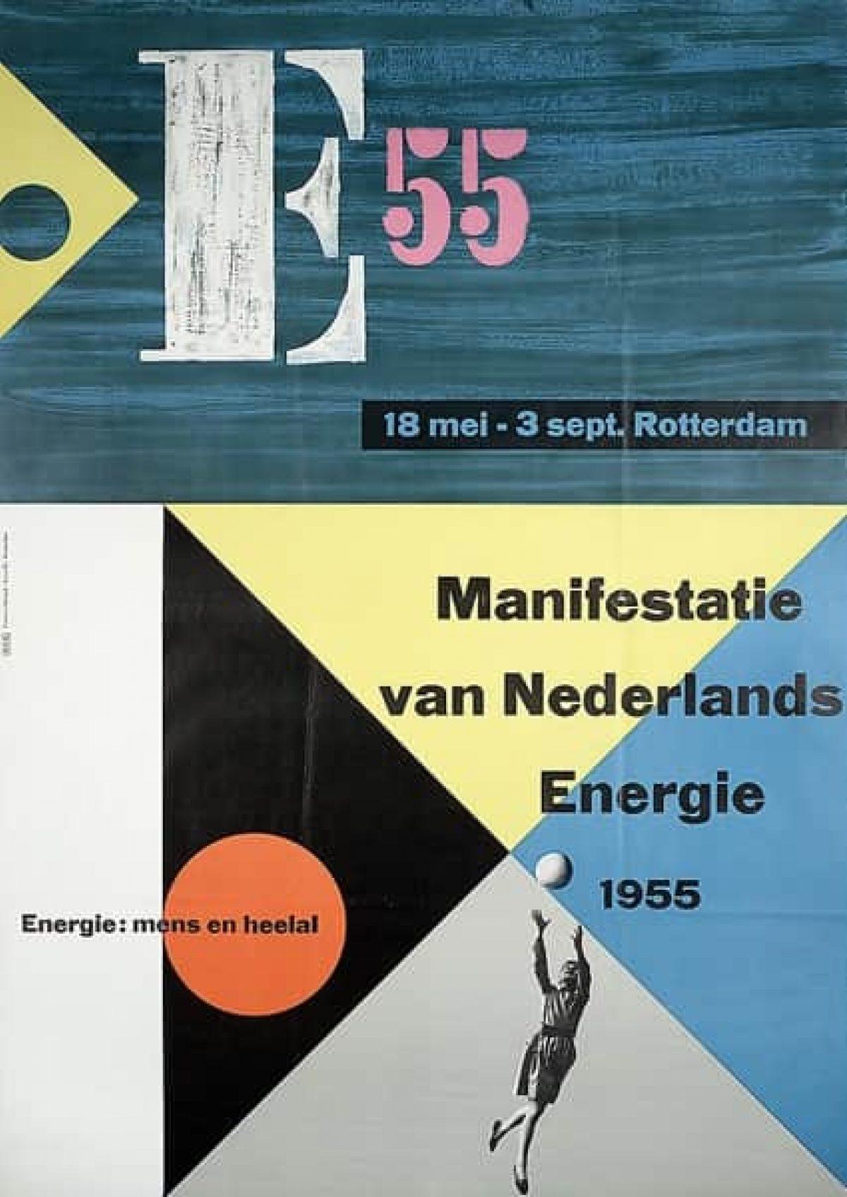 Stadsarchief Rotterdame55 Affiche