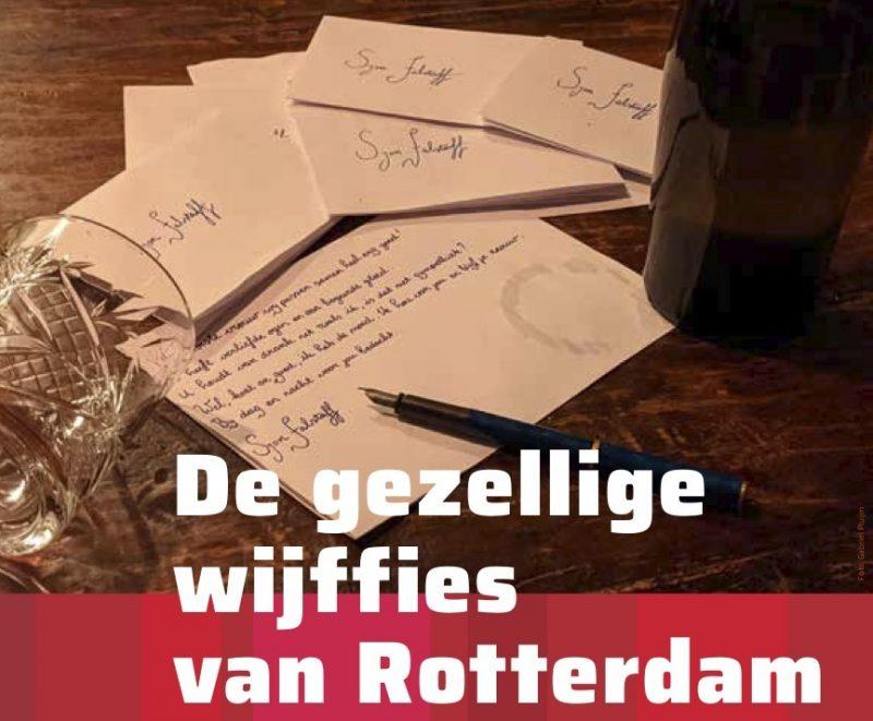 Gezellige wijffies van Rotterdam door Ja Ja Opera