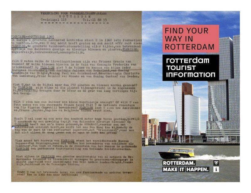 Floriade feuilleton deel 9 - Rotterdam Tourist Info toen en nu